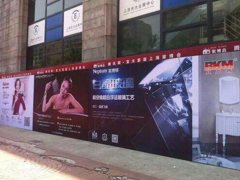 亚太家居上海家博会火热开场 莱博顿白晶玻璃普及风暴第一场