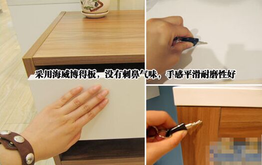 有氧呼吸的板材 梵享家具卧室组合测评