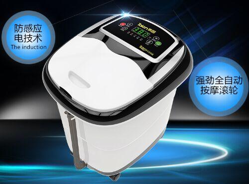 四季养生就在泰昌TC-9057全自动足浴盆