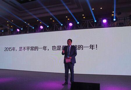爱康15周年庆 PChouse获优秀合作伙伴奖