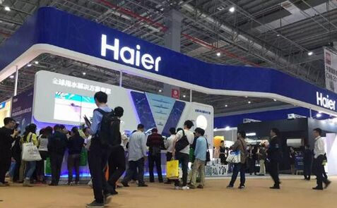 海尔热水器启动以旧换新助 2000万中国家庭回归安全