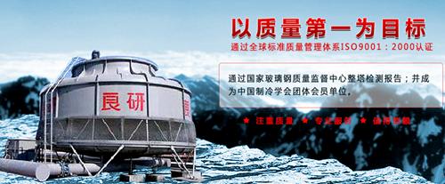 良研冷暖设备:一个制冷企业的炽热情怀