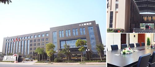 杭州大王椰板材诚招全国空白区域代理商