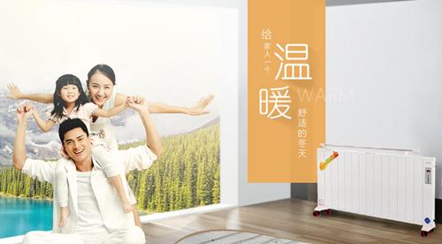 """沧州""""暖力特""""碳纤维取暖器企业下一站国际市场"""