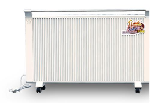 家庭用壁挂式远红外节能电暖器招商