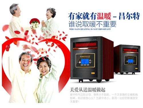 德国昌尔特电取暖器代理加盟 三个月可赚百万