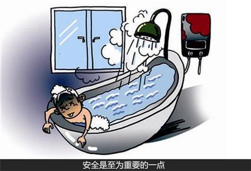 安全问题仍是制约智能热水器发展的关键
