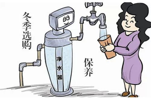 冬天来了   净水器结冻问题要尽快解决