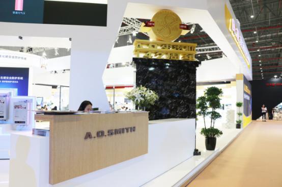 实景打造饕餮盛宴,A.O.史密斯重装登场中国国际厨卫博览会