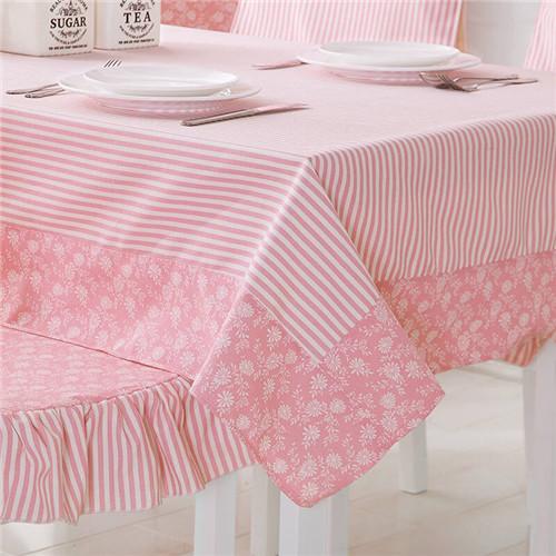 粉色不只是童年的公主梦   也是成熟后的小资范