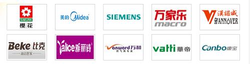 中国热水器十大品牌:中国十大品牌热水器排行榜