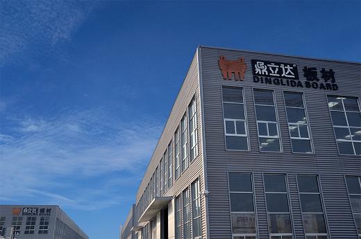 生态板十大品牌:20年坚守,致力于打造生产型第一品牌