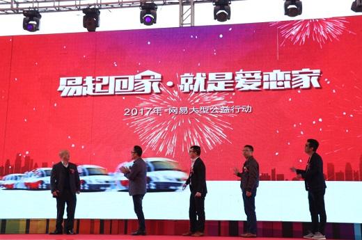 网易家居3.15冠军企业行|百得厨卫蔡朝阳:2017品牌大突围!