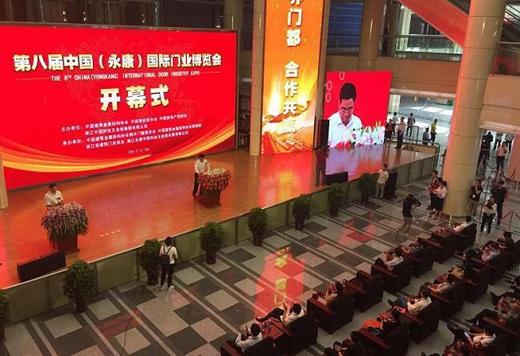 日照钢铁ESP产品惊艳亮相第八届中国(永康)国际门业博览会引反响