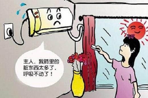 【强行科普嘻嘻嘻~】空调不细心清洗,小心细菌滋生影响家人的身体健康