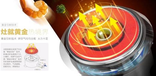 万洲厨房电器2017年度面向全国厨卫市场开启火爆招商!红外线灶具鼻祖!