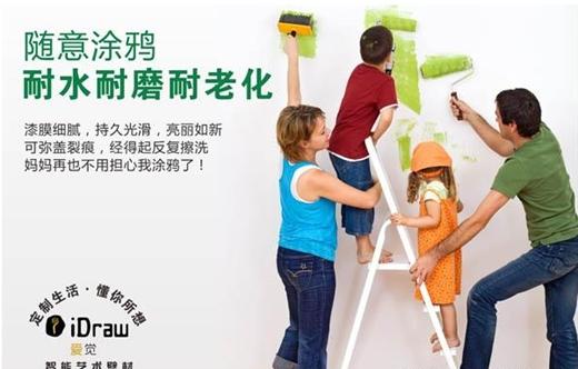 【好拾涂料商情】实力碾压硅藻泥,最新一代墙面装饰涂料终于横空出世!