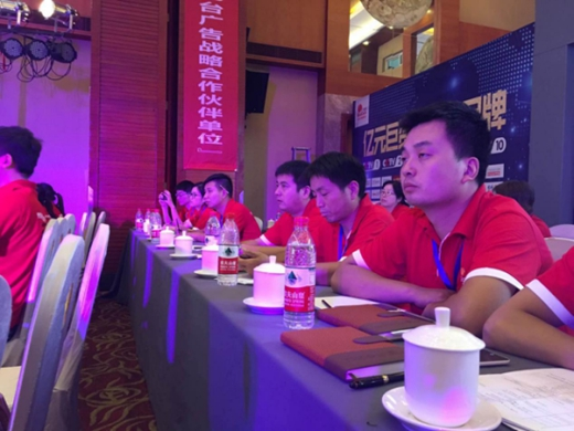 红日厨卫陕西会议隆重揭晓 亿元巨资•引爆品牌