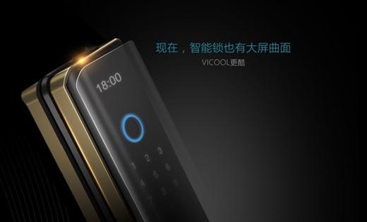大屏曲面,不止于手机,还有VICOOL智能锁