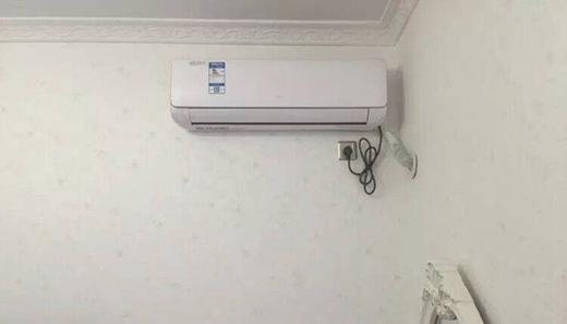 80㎡小户型怎样挑一台省电的空调?