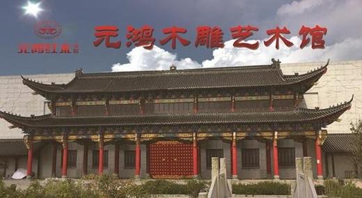江苏省南通市文化局,海安开发区领导莅临元鸿红木考研