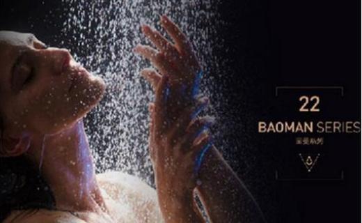 凯立淋浴房夏日钜献 宝曼系列居然这么多好处