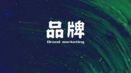 提高危机感 品牌塑造成涂料加盟商重任