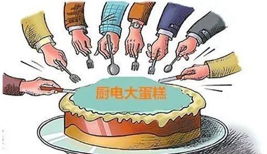 厨卫电器千亿诱人大蛋糕!你为何挥刀切不到?