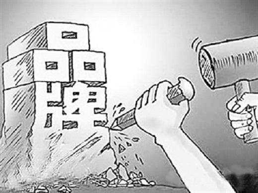 """斩除防水产品质量""""荆棘""""打造防水行业""""中国品牌"""""""