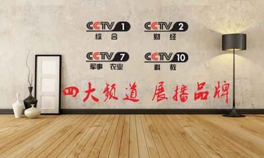 美狮王板材——央视品牌 享誉世界