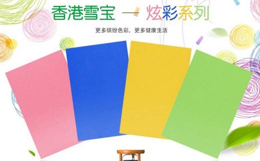 中国著名板材品牌有哪些?最新中国十大板材品牌列举