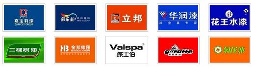 中国著名品牌涂料分别有哪些_好拾知道