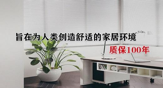 中国十大全铝家居品牌最新排行榜震撼发布!最新最权威