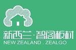 新西兰智阁板材