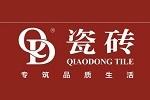 QD瓷砖陶瓷