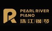 珠江钢琴文体用品