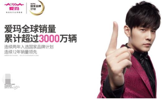 中国著名电动车品牌爱玛电动车带来史上最全讲解