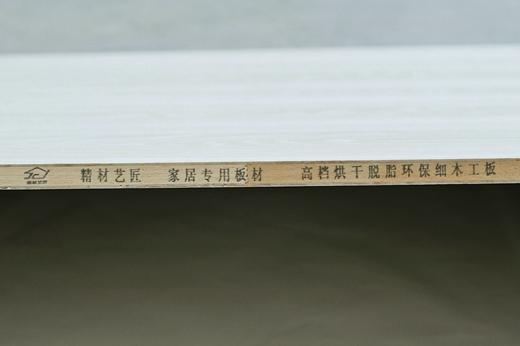 装修板材知多少?2018中国板材十大品牌排名!