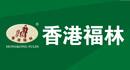 什么?!你竟然还不知道中国十大板材品牌有哪些?