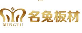 2018板材十大品牌?2018中国板材十大品牌最新排行榜单!