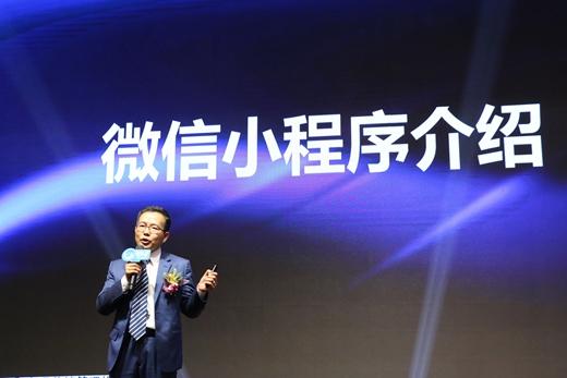 """乐铃厨电营销升级 全国峰会""""惊艳""""亮相"""