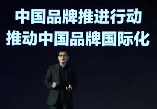 我国将发布首个中国品牌百强榜