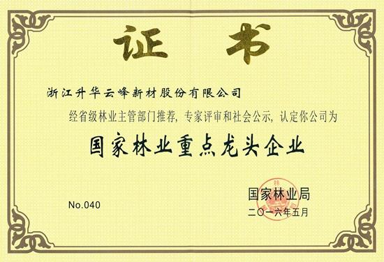 """珠联璧合丨知名板材品牌莫干山加盟苏宁""""智慧零售大开发""""战略"""