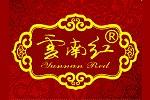云南红酒业