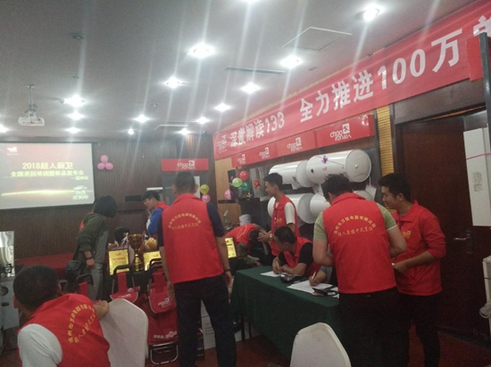 滨州超人节能厨卫新品培训暨发布会圆满成功