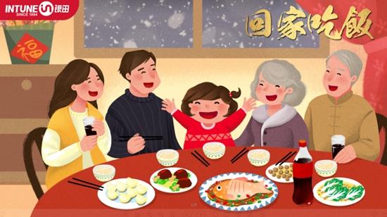 银田厨卫:回家吃饭,唯家与美食不可辜负