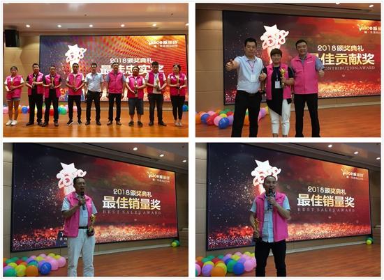 雅丽诗豫中南区域财富共赢峰会圆满落幕