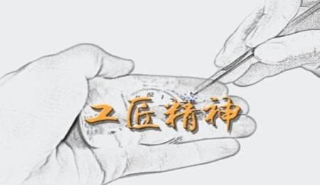 中国著名板材品牌打造至上的服务抓住市场脉搏