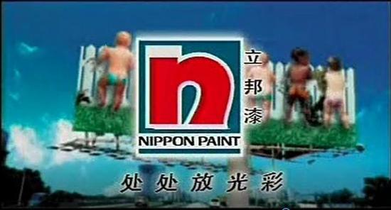 太过分,这个企业为了打广告竟然把涂料涂在小孩子的屁股上!