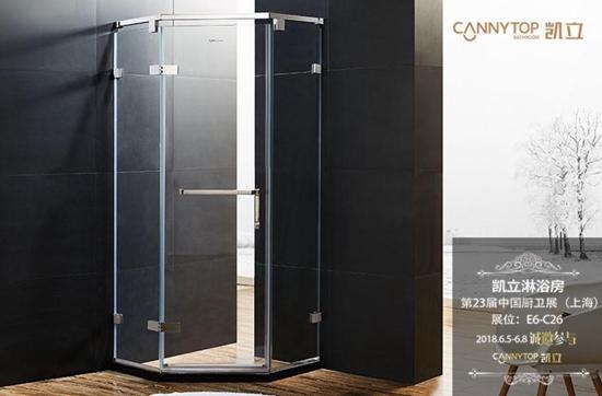 淋浴房自爆的原因是什么?该如何有效预防?